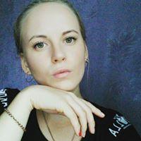 Olga Pahmutova