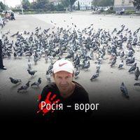 Олег Фролков