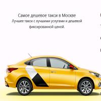 Taxishka2607