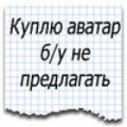 PAMIDORVIP аватар