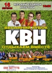 bkconcert аватар