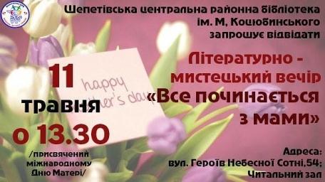 image (46).jpg