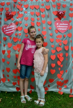 Я-людина з великим серцем 2017-07-24