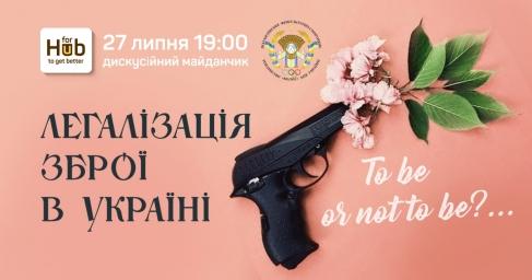 ДМ-Для-ФБ.jpg