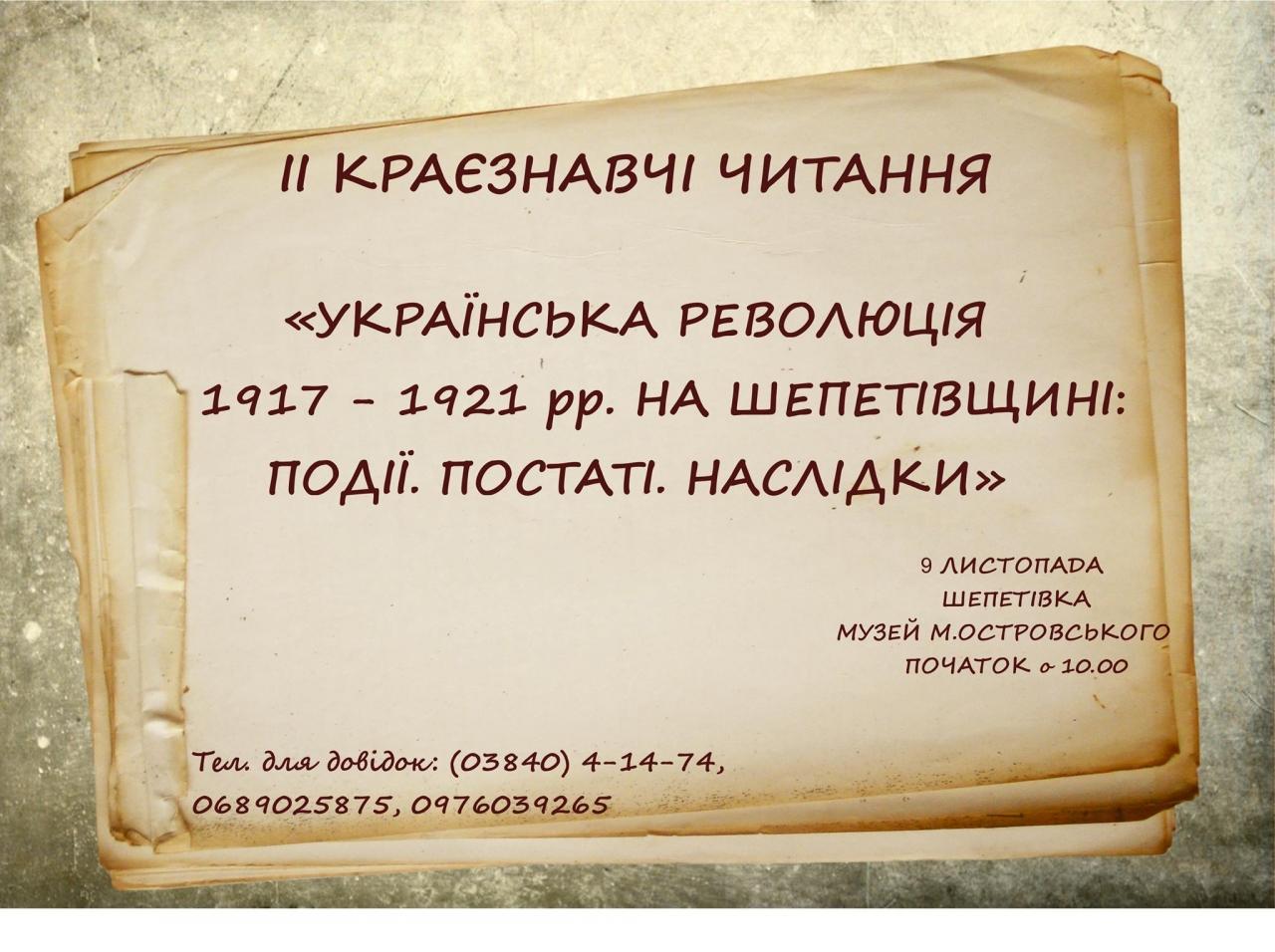 22712202_826751474171055_4768020370713534822_o