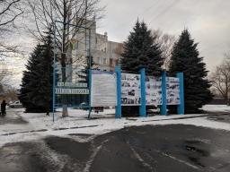Зимова Шепетівка 2017-2018 2018-01-19