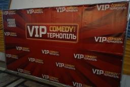 VIP Тернопіль у Шепетівці 2018-03-02
