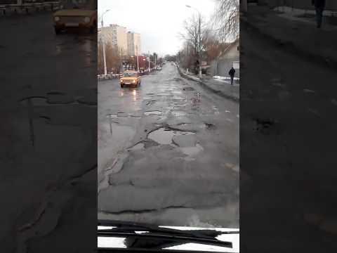 дорога Шипетівки