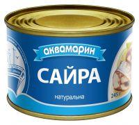 Шепетівських продавців просять вилучити з обігу підробні рибні консерви