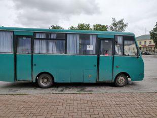 У село Білопіль відновлять автобусні рейси