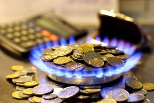 Ціна на газ за липень для мешканців Шепетівки та Шепетівщини зросла
