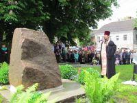 Шепетівчани вшанували жертв політичних репресій