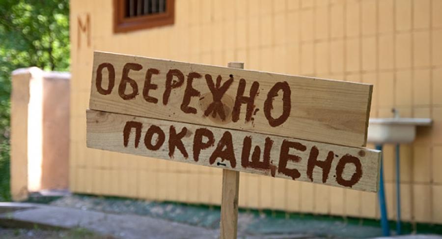Порошенко подписал закон, допускающий СМИ на заседания комитетов Рады - Цензор.НЕТ 7470