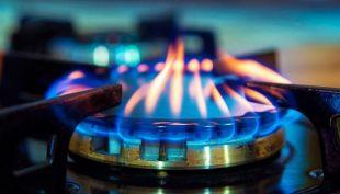 Ціна за газ для шепетівчан в лютому змінилася