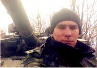 Пам'ятаємо Коваля Максима Олександровича