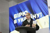 Юлія Тимошенко впевнено перемагає на виборах президента, – результати анкетування 2,5 мільйонів