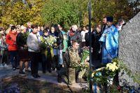 Шепетівчани вшанували пам'ять захисників України