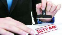 125 тис. грн. штрафу виписали магазину у Грицеві