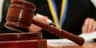 За 2019 рік Шепетівський суд розглянув майже 5 тис. справ, матеріалів, подань та заяв