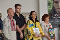 Шепетівського комбата нагородили орденом «Народний герой України» посмертно
