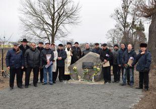У Шепетівці вшанували учасників ліквідації наслідків аварії на Чорнобильській АЕС