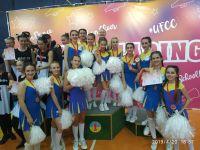 Команда шепетівських школярок перемогла на Всеукраїнських змаганнях с чирлідингу