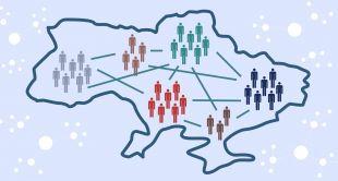 Шепетівка зайняла 8 місце в рейтингу інституційної спроможності і сталого розвитку серед громад Хмельниччини