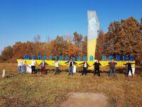 Працівники Шепетівської РДА упорядкували в'їзний межовий знак Шепетівського району