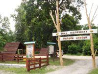 Шепетівські лісівники запрошують у зони відпочинку