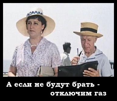 1409298874_otklyuchim-gaz.jpg