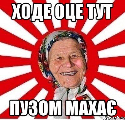 babulya_40064714_orig_.jpg