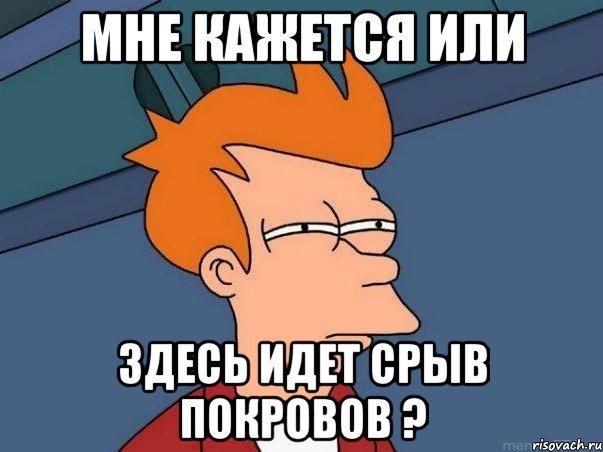 fraj_39878942_orig_.jpg