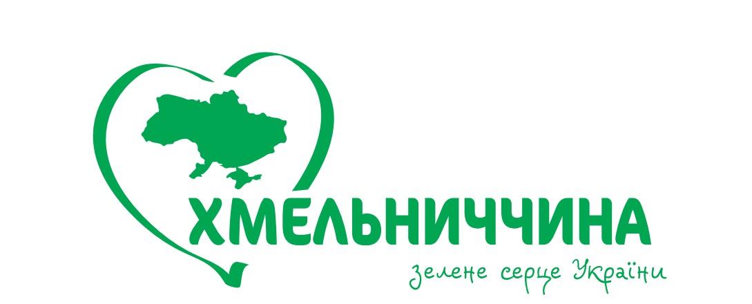 Зеленесерце.jpg