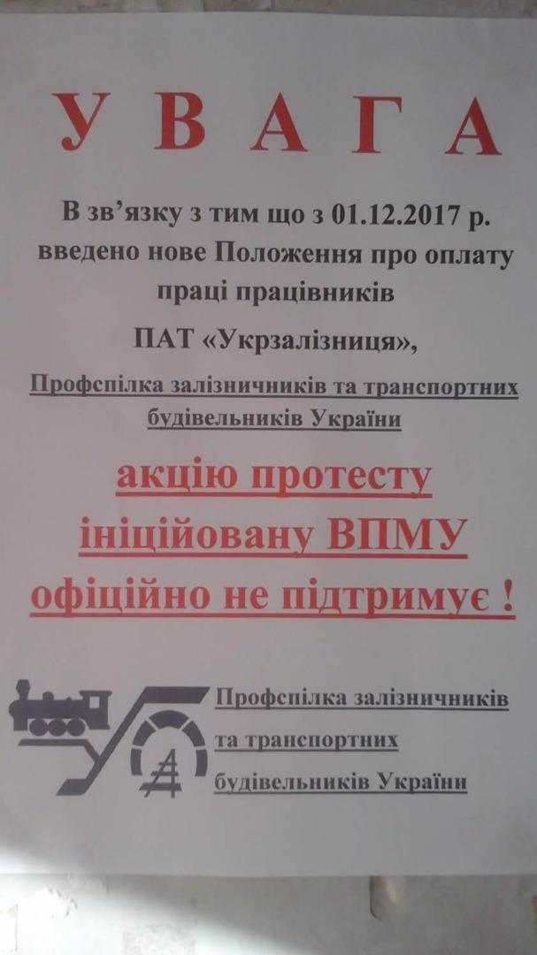 FB_IMG_1514411666936.jpg