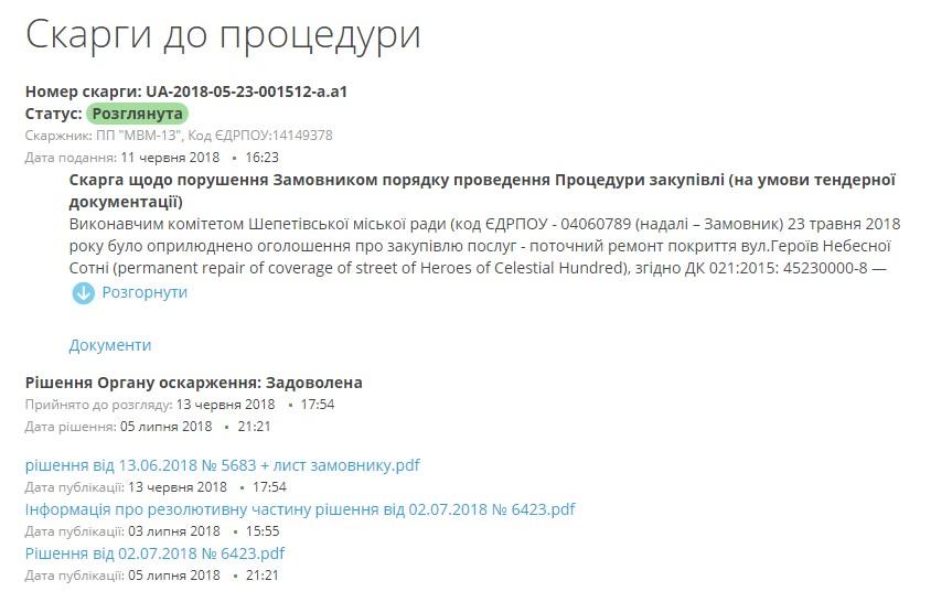 Screenshot_1_2018-07-09.jpg