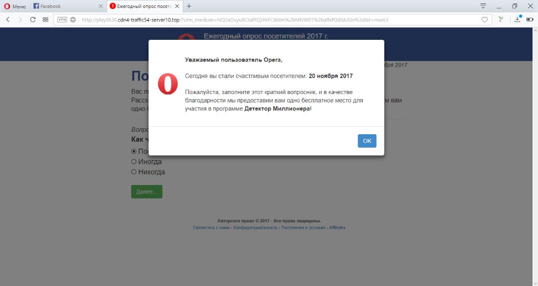 Screenshot_2_2017-11-20.png