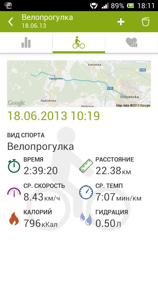 Screenshot_2013-07-07-18-11-50.jpg