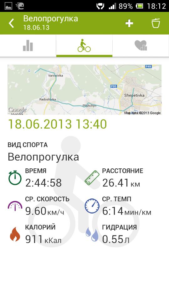 Screenshot_2013-07-07-18-12-08.jpg