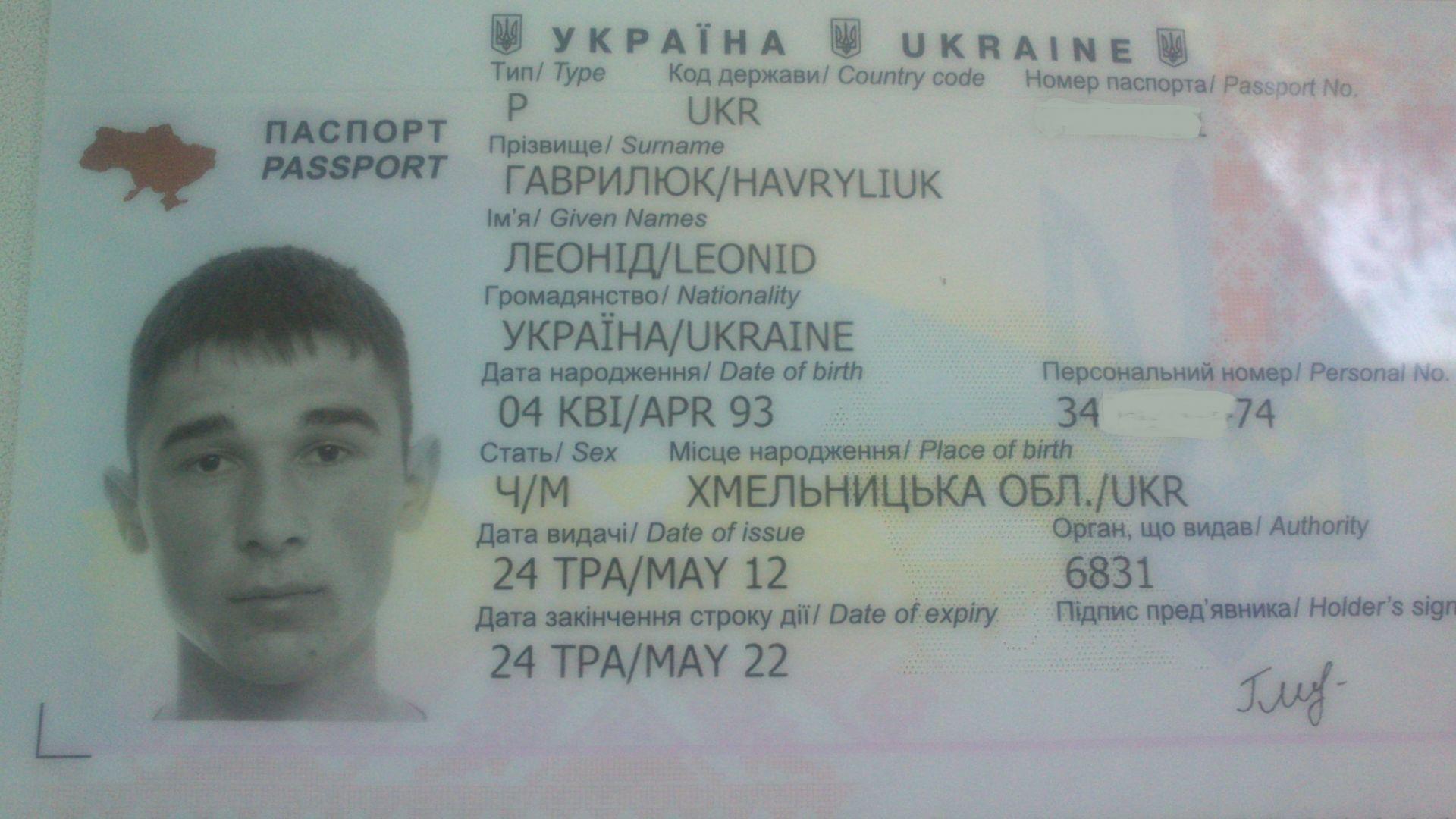Как сделать ксиву паспорта на 18 лет