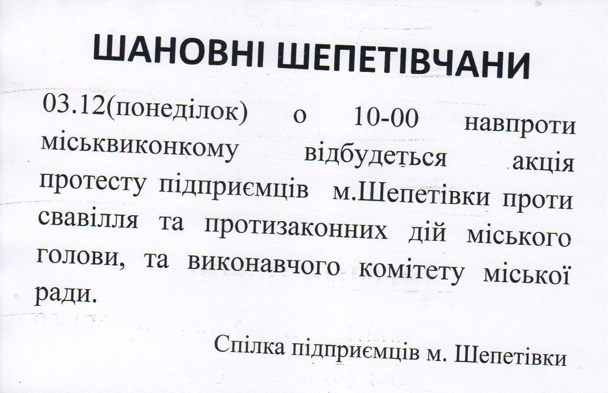 _1_2012-11-30.jpg