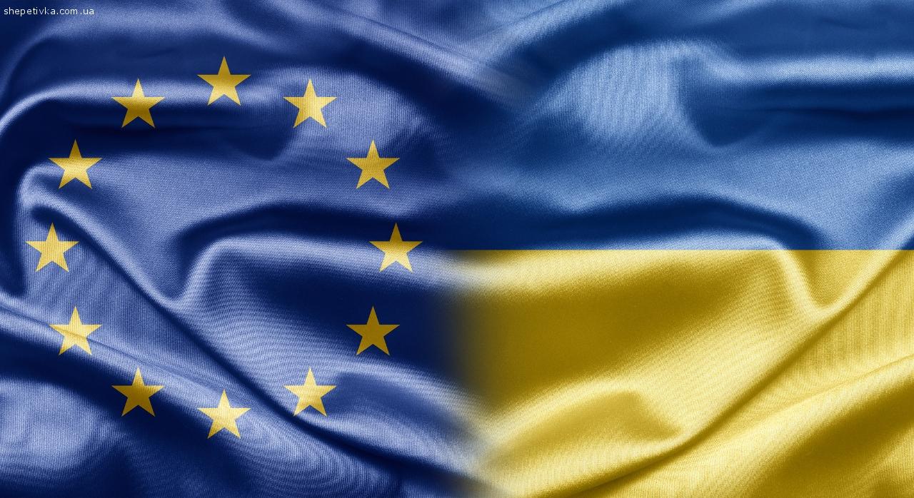 vizyt-predstavnytstva-yes-v-ukraini_66740_1.jpg