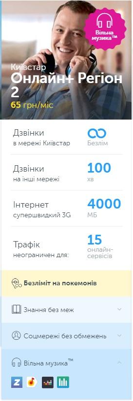 00063.jpg