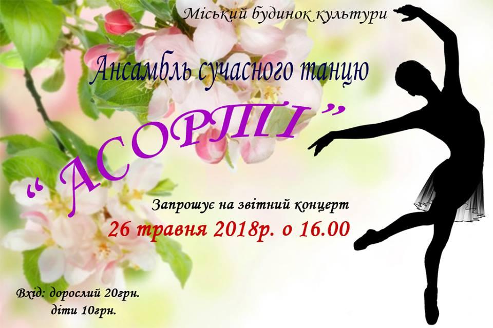 11_2018-05-22.jpg