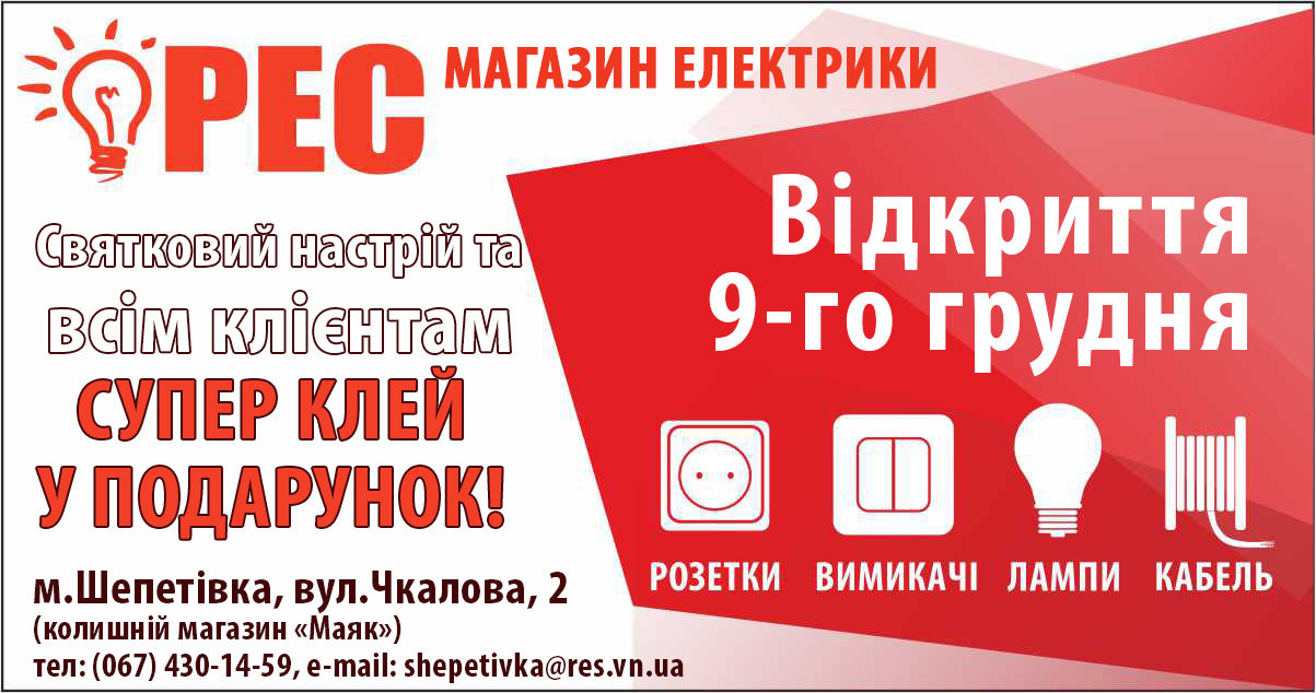 file_6958270.jpg