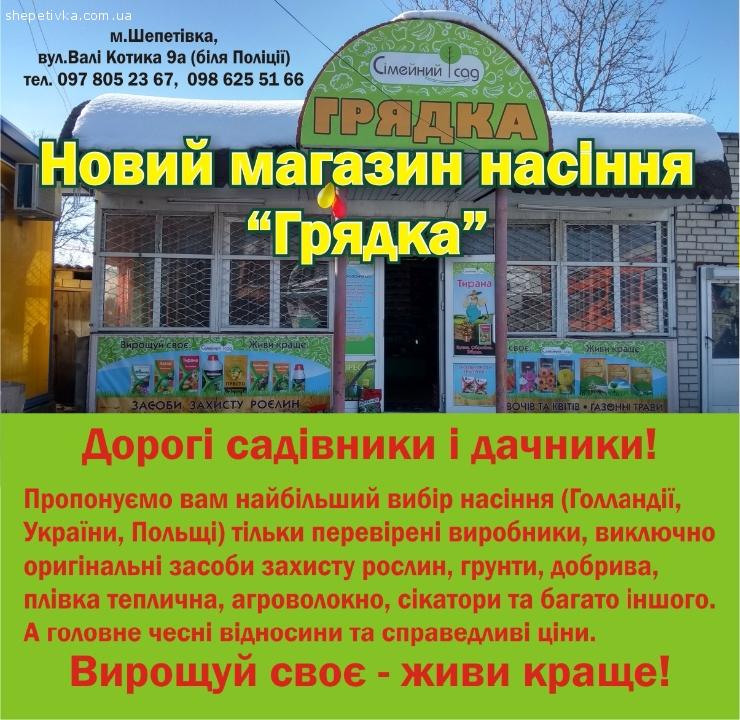 v-hryadku-zavitai-shchedryi-urozhai-zbyrai_62666_1.jpg