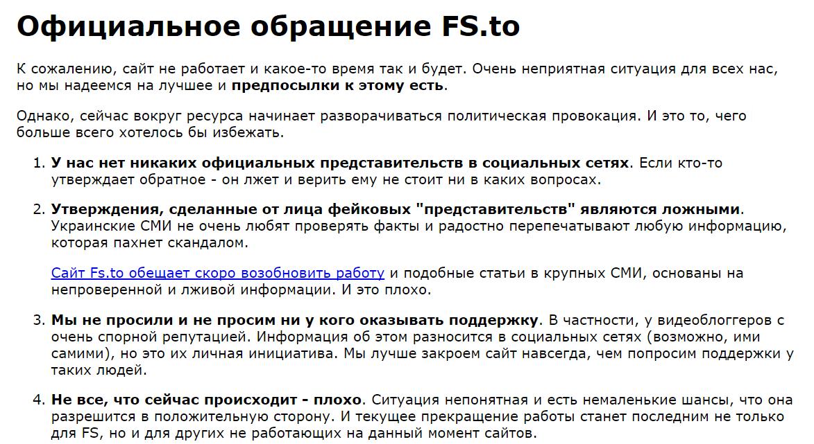 Screenshot_29-1.png