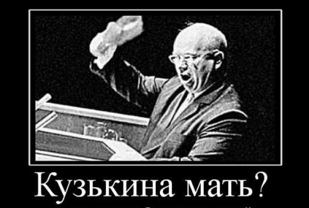 428495_kuzkina-mat.jpg