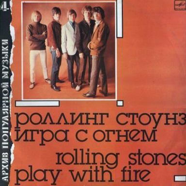 Archive_Of_Popular_Music_-_04.jpg