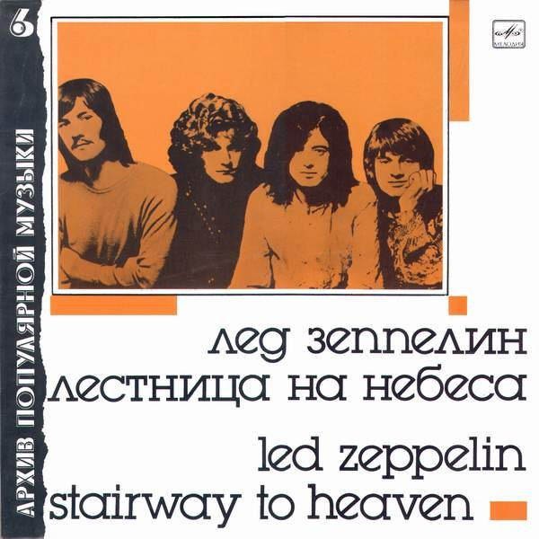 Archive_Of_Popular_Music_-_06.jpg