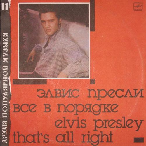 Archive_Of_Popular_Music_-_11.jpg